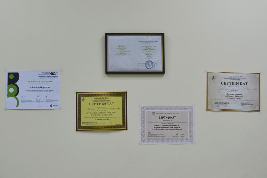 Доктор-кардиолог Нагорная