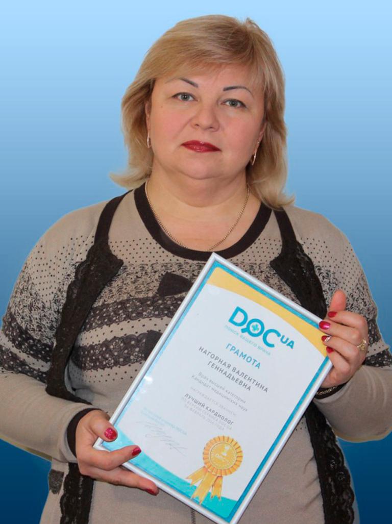 Терапевт в Харькове